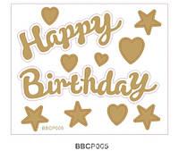 """Наклейки """"Happy Birthday"""" для воздушных шаров"""