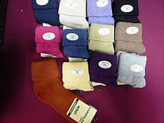 Носки Kardesler женские шерсть с  отворотом комбинированые 36-40 ( 23-26 ) женские