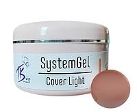 TK Vip-product гель для наращивания ногтей SystemGel #2 (Cover Light), 30 мл