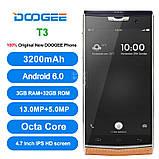 Мобильный телефон Doogee T3 titans Coffee  4G   3+32GB, фото 5