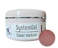 TK Vip-product гель для наращивания ногтей SystemGel #4 (Cover Medium), 50 мл