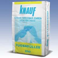 Шпаклевка KNAUF Fugenfuller 25кг (Фюгенфюллер)