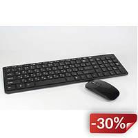 Комплект: беспроводная клавиатура и мышка Keybord Wreless K06 Черный (300042)