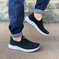 Кроссовки-носки черные мужские легкие текстильные на белой подошве без шнуровки