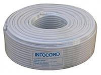 Кабель коаксиальный Infocord F690BV white (100м)