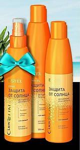 """Набор """"Защита от солнца"""" с UV-фильтром Estel Professional Curex Sunflower 300мл/250мл/200мл"""