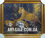 Картина Леопард, фото 3