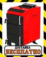 Шахтний котел Kraft серія D, 15 з автоматичним управлінням