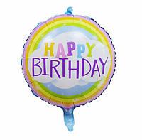 Воздушный фольгированный шар Happy Birthday радуга (Китай)