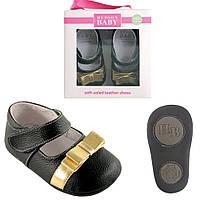 Кожаные туфельки пинетки ТМ Hudson Baby (0-6M, 6-12M)