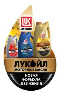Масла Lukoil