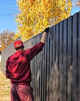 Забор из оцинкованного профиля Забор из металлопрофиля изготовление