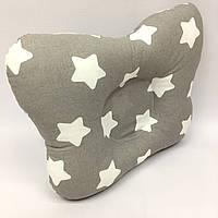 Подушка ортопедическая типа бабочка для новорожденных Sindbaby из ткани Серая звезда