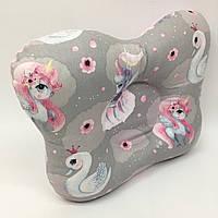 Подушка ортопедическая типа бабочка для новорожденных Sindbaby из ткани Единорожки