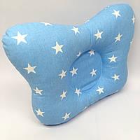 Подушка ортопедическая типа бабочка для новорожденных Sindbaby из ткани Голубая звездочка