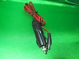 Мобильный душ от 12 или 220 вольт, фото 9
