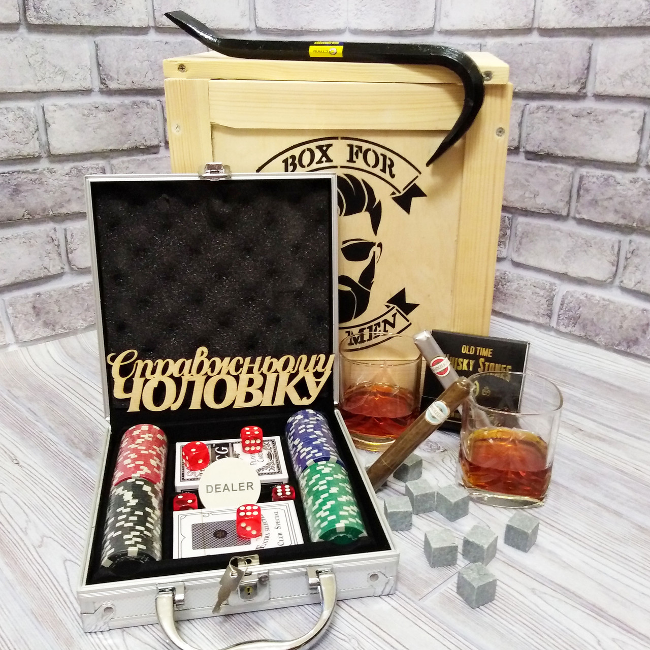 "Подарунок для чоловіка на День Народження -  ""Покерный"" (Код BFM-2103)"
