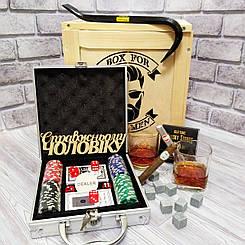 """Подарунок для чоловіка на День Народження - """"Покер"""" (Код BFM-2103)"""