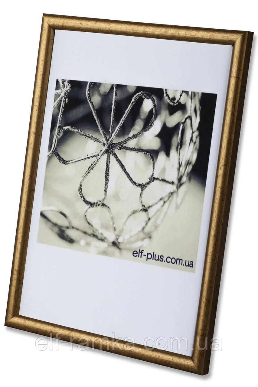 Рамка 10х15 из пластика - Золото - со стеклом