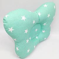 Подушка ортопедическая типа бабочка для новорожденных Sindbaby из ткани Бирюзовая звездочка