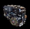 Бензиновый двигатель LIFAN 190FD 15 л.с.с электростартером (шпонка 25 мм)