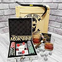"""Подарок мужчинам. Подарок на день рожденье, Юбилей. Папе, брату, мужчине, коллеге -  """"Покерный"""" (Код BFM-2104)"""
