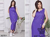 Платье летнее  женское из льна  батал р.50-64 Balani XL, фото 1