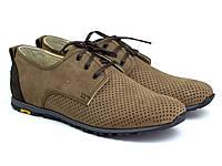 Обувь больших размеров мужская кроссовки летние бежевые нубук Rosso Avangard ANBeige NUB Perf BS