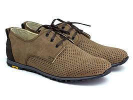 Мужская обувь больших размеров батальная кроссовки летние бежевые нубук Rosso Avangard ANBeige NUB Perf BS