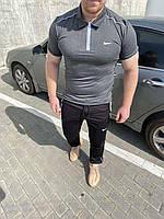Чоловічий костюм Nike : поло,штани (З-ХХЛ)