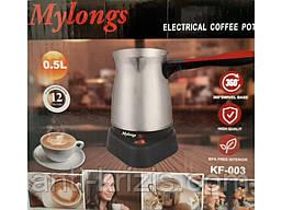 Електрокавоварка сталева, електро турка Mylongs KF-003