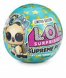 LOL Surprise Supreme Pets Limited Edition Pony (ЛОЛ Великолепный золотой питомец пони. Лимитированная версия )