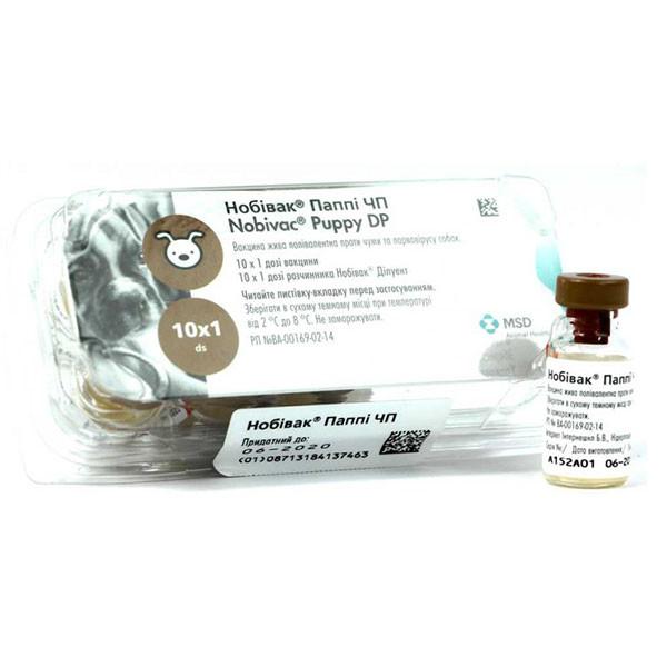 Вакцина Нобивак Паппи (Nobivac Puppy) против чумы для собак и парвовируса с растворителем - 1 флакон/доза