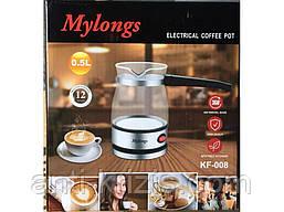 Електрокавоварка скляна, електро турка Mylongs KF-008