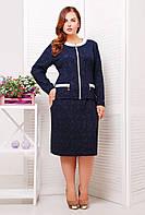 Красивый элегантный костюм с укороченным жакетом и юбкой средней длины 54 размер