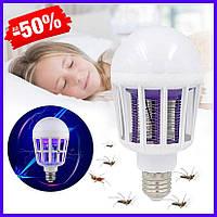 Светодиодная противомоскитная лампа Zapp Light, инсектицидная лампа уничтожитель насекомых, лампа приманка