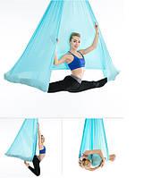 Гамак для флай йоги