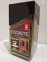 Кофе растворимый сублимированный Эгоист Egoiste Spesial (Швейцария) 100г в стеклянной банке