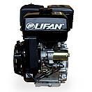 Бензиновый двигатель LIFAN 190FD 15 л.с.(шпонка 25 мм), фото 4