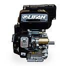 Бензиновий двигун LIFAN 192F2D 18 л. с.(шпонка 25 мм), фото 2