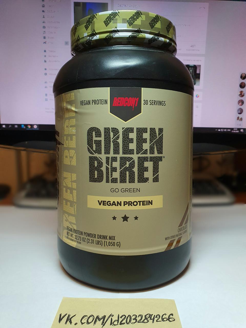 Вегетарианский протеин Redcon1 Green Beret 1050g