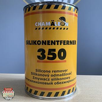 Знежирювачах антисиликоновый Сhamaleon 350, 1 л