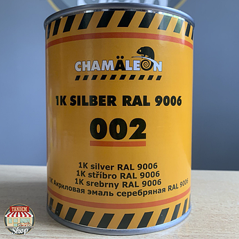 Эмаль акриловая однокомпонентная Сhamäleon 002, 1 л Серебристый (RAL 9006)