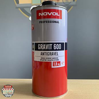 Засіб захисту кузова Novol Gravit 600 MS, 1,8 кг
