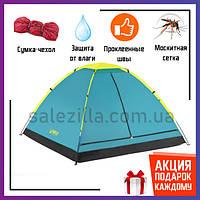 Палатка туристическая 3-х местная COOL DOME x3 bestway палатка кемпинговая кул дом бествей