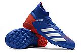Сороконожки Adidas Predator Tango 20.3 TF blue, фото 3