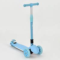 Самокат детский Трехколесный Best Scooter