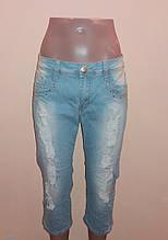 Женские джинсовые капри Mine 31 Голубой (hub_2aj22e)
