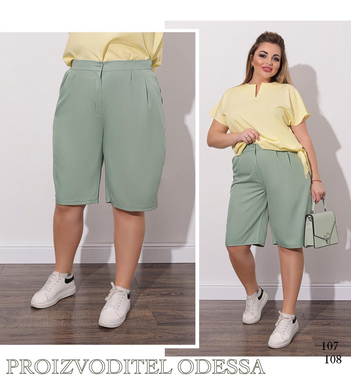 Блуза летняя короткий рукав софт 48-50,52-54,56-58