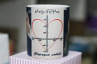 Чашка для коханого з фото і написом - Формула любові